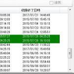 【開発情報】トレッキング情報と写真情報をEXIFで一元化