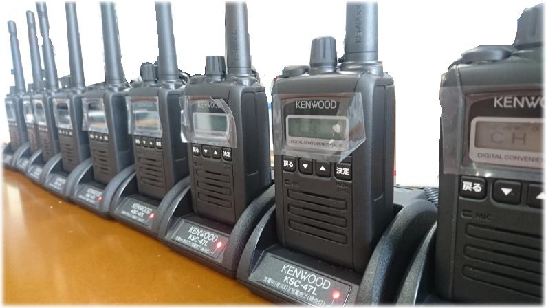 簡易無線 KENWOOD社製 TPZ-D553MCH