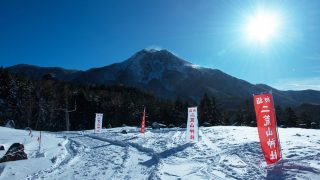 冬の日光白根山 (NO1)
